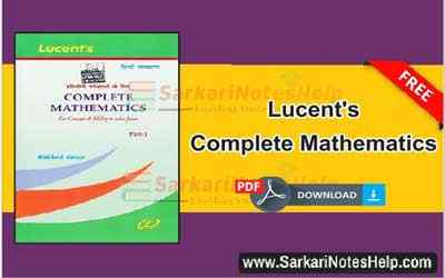 Lucent Maths Book PDF