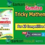 Maths Tricks PDF Book By Sumitra For🎈All Competitive Exams