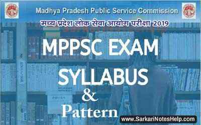 MPPSC Exam Pattern 2019
