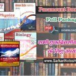 @Paramount Book PDF Download By ❝Neetu Singh❞