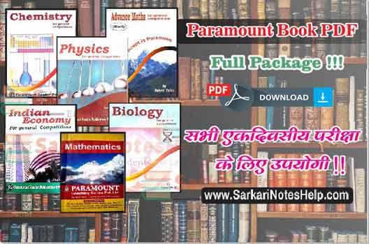 Paramount-Book-PDF