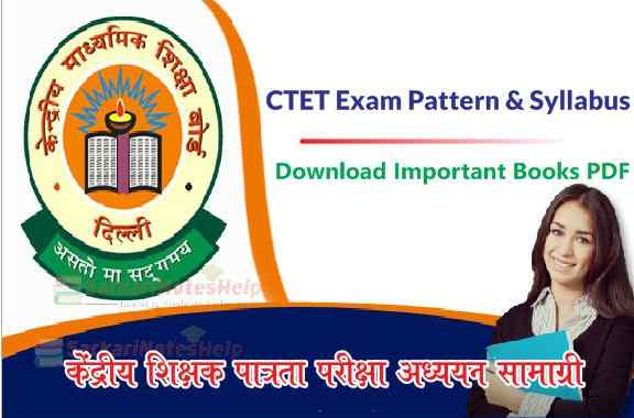 CTET-Exam-Pattern-Syllabus