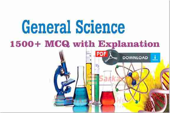 General-Science-MCQ-Book-PDF