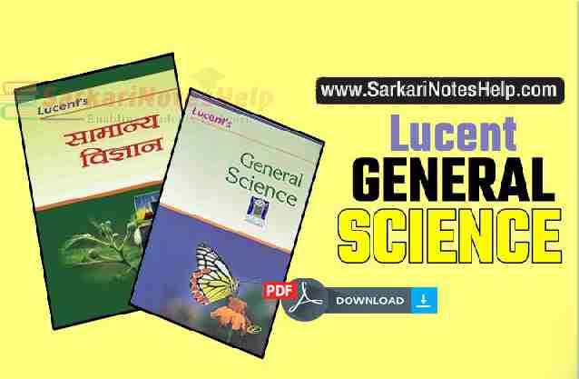 Lucent-General-Science-Book