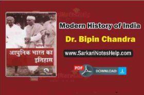 History-of-Modern-India-Bipin-Chandra-PDF