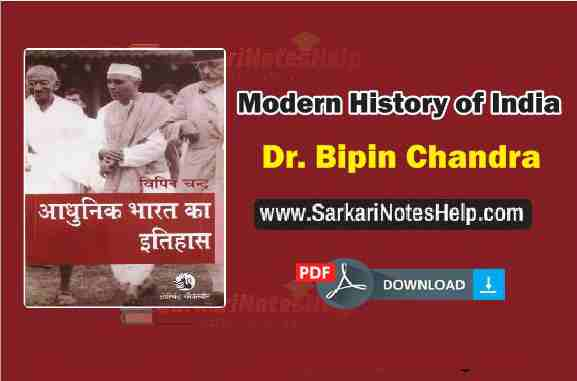 History-of-Modern-India-Bipin-Chandra-PDF