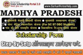 mp-scholarship-portal-2.0